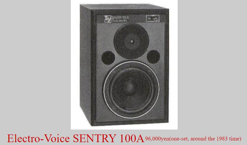Loa bãi EV Sentry 100A