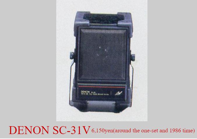 Loa Denon SC-31V
