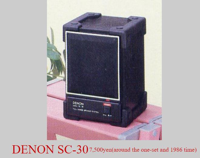 Loa bãi Denon SC-30